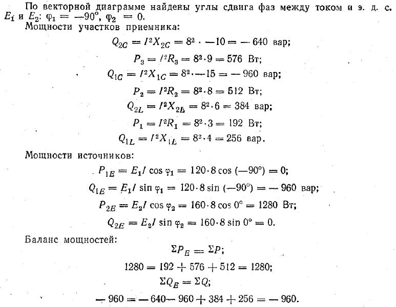 Лысенко тесте по математике 5 класс