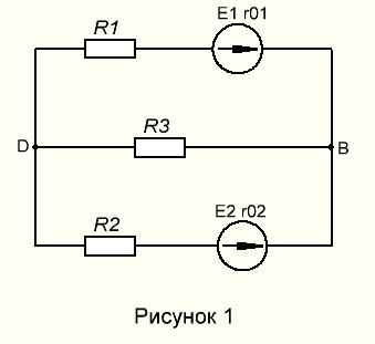 Решение задач по электротехнике по методу наложения бесплатная программа для решение задач по физике