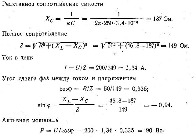 Решение задач индуктивность катушки примеры решения задач при параллельном соединении резисторов