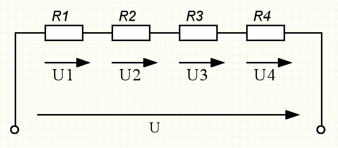 Последовательное соединение резисторов