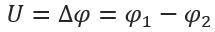 Напряжение формула