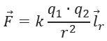 Формула кулоновская сила