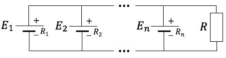 Рис. 2. Параллельное соединение источников питания