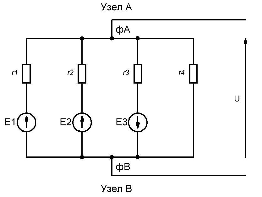 Метод узлового напряжения (двух узлов)