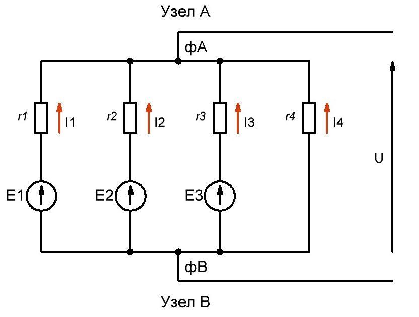 Рисунок 1 – Электрическая цепь с двумя узлами
