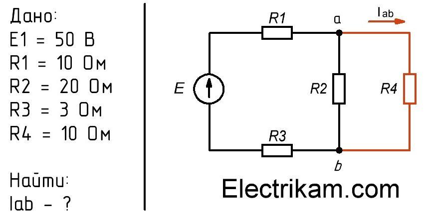 Метод эквивалентного генератора
